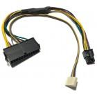 Переходник для блока питания ATX 24-pin на HP Elite 8100, 8200, 8300, 800 G1 6-pin