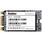 Жесткий диск SSD KingSpec, M.2 2242, 256 ГБ