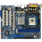 Материнская плата ASRock P4VM900-SATA2, S478, microATX, б/у