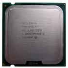 Процессор Intel Pentium 4 631, LGA 775, 3.0 ГГц, б/у