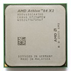 Процессор AMD Athlon 64 X2 4400+, AM2, 2.3 ГГц, б/у