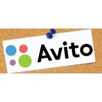 Наш аккаунт на Avito
