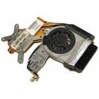 Система охлаждения для HP TX1000, TX2000, TX2500, б/у
